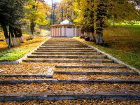 Трускавец-2014. Городской парк в октябре